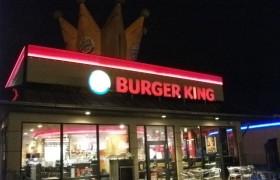 Burger King Leuchtwerbung